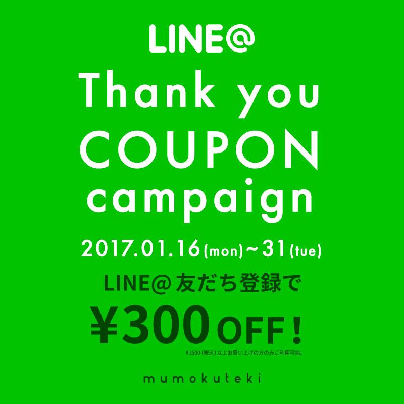 LINE@ Thankyou COUPON campaign