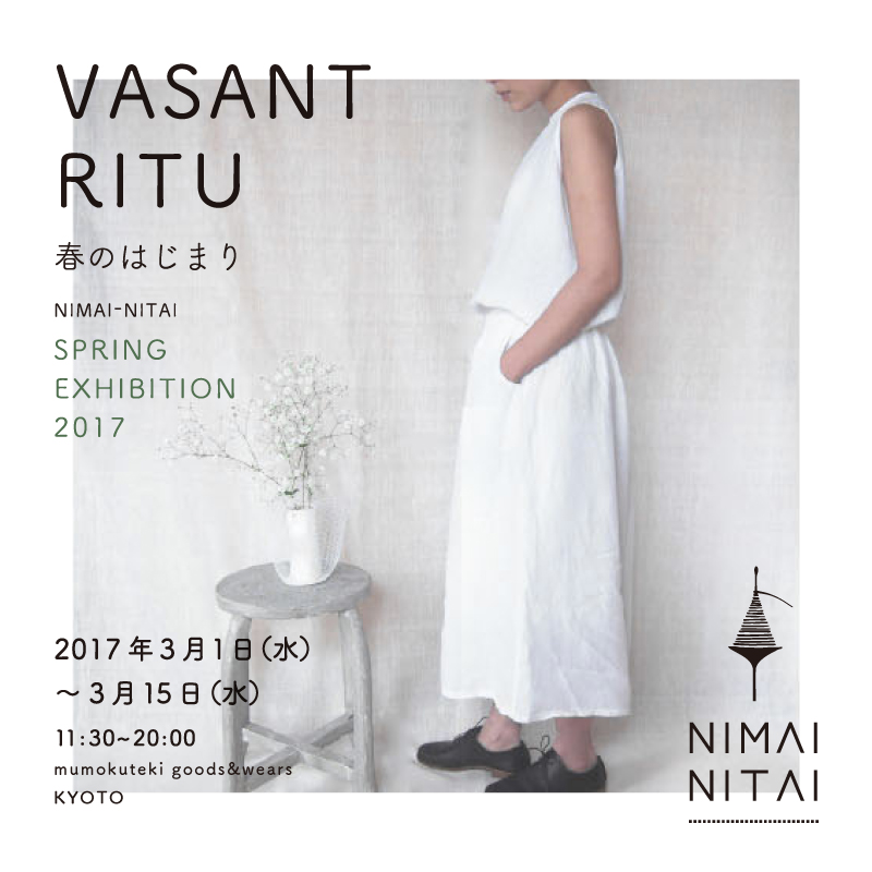 VASANT RITU 春のはじまり/NIMAI-NITAI
