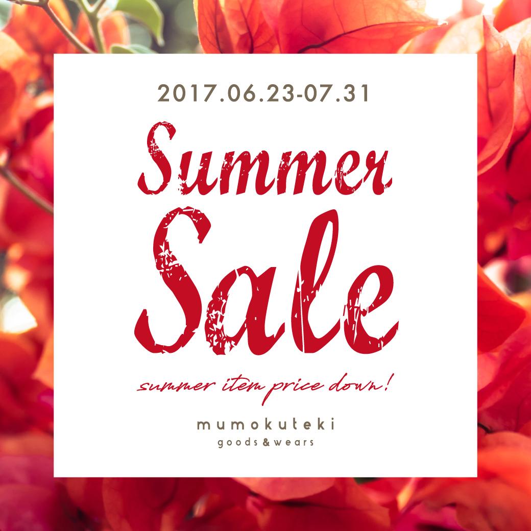Summer Sale START!