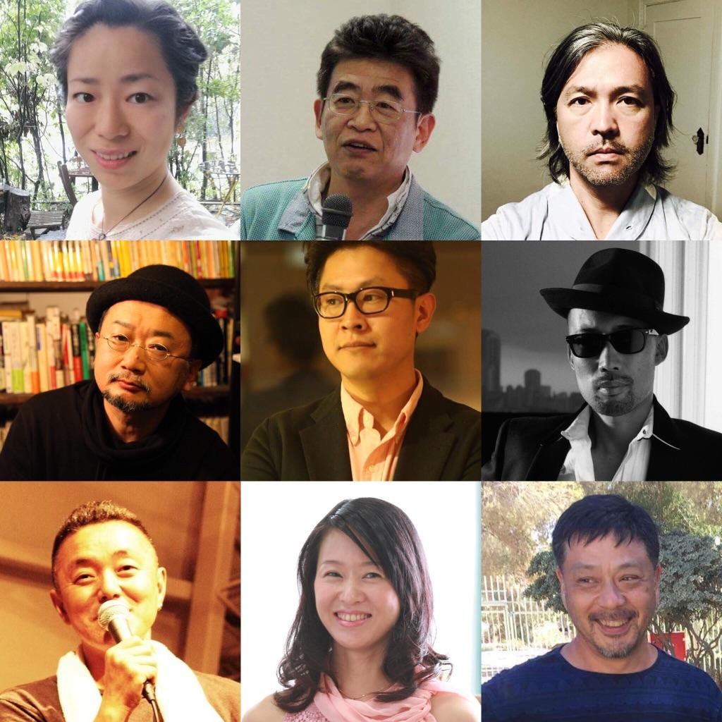 12月4日(月)「311以降の日本と、これからの日本」ダイアローグ @mumokuteki ホール