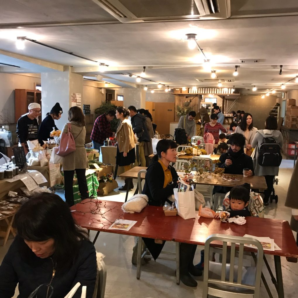 mumokuteki marche【実りの味季(あき)】 11月18日レポート