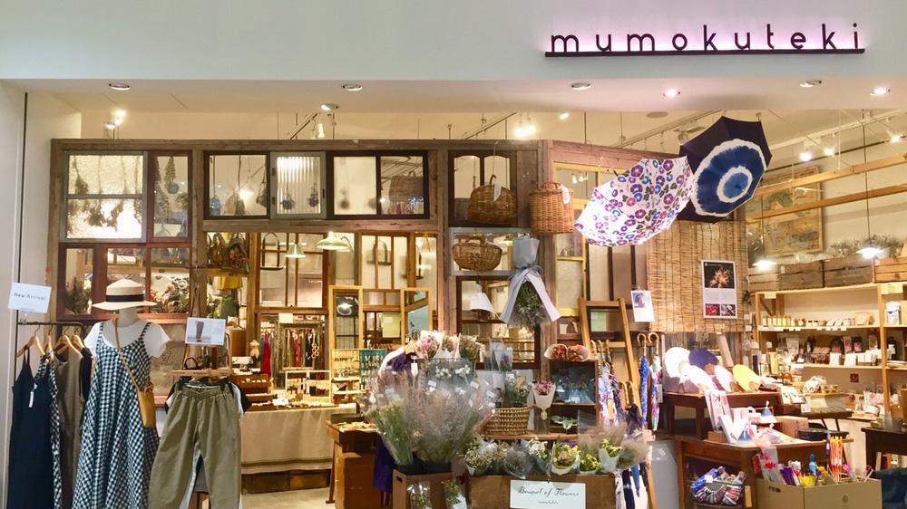 コーディネートのワンポイントにピッタリなベルトのご紹介です☆/mumokuteki goods&wears ららぽーとTOKYO-BAY