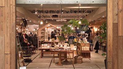 ワークショップのお知らせ☆/mumokuteki goods&wears京都