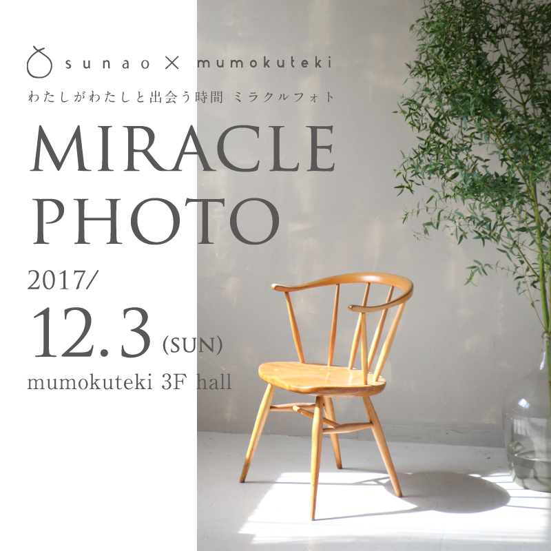 mumokuteki×sunao MIRACLE PHOTO