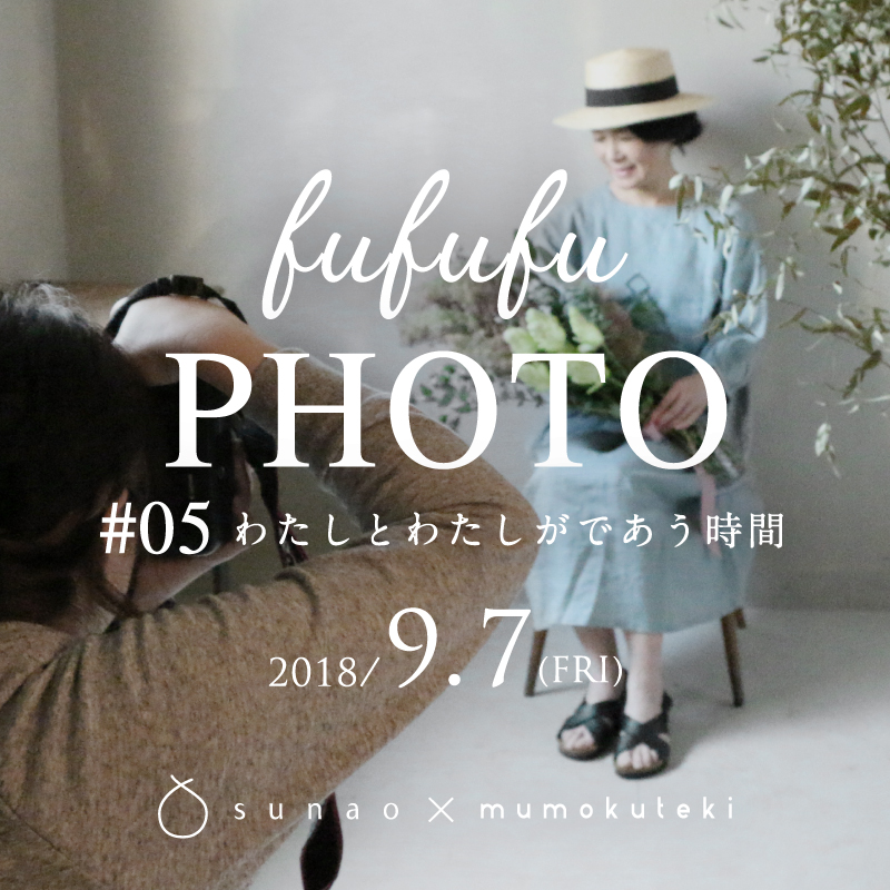 sunao×mumokuteki fufufu PHOTO #05