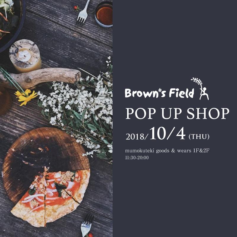 Brown's Field POP UP SHOP