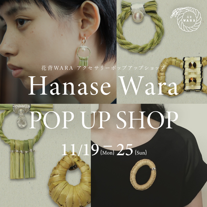 Hanase Wara POP UP SHOP