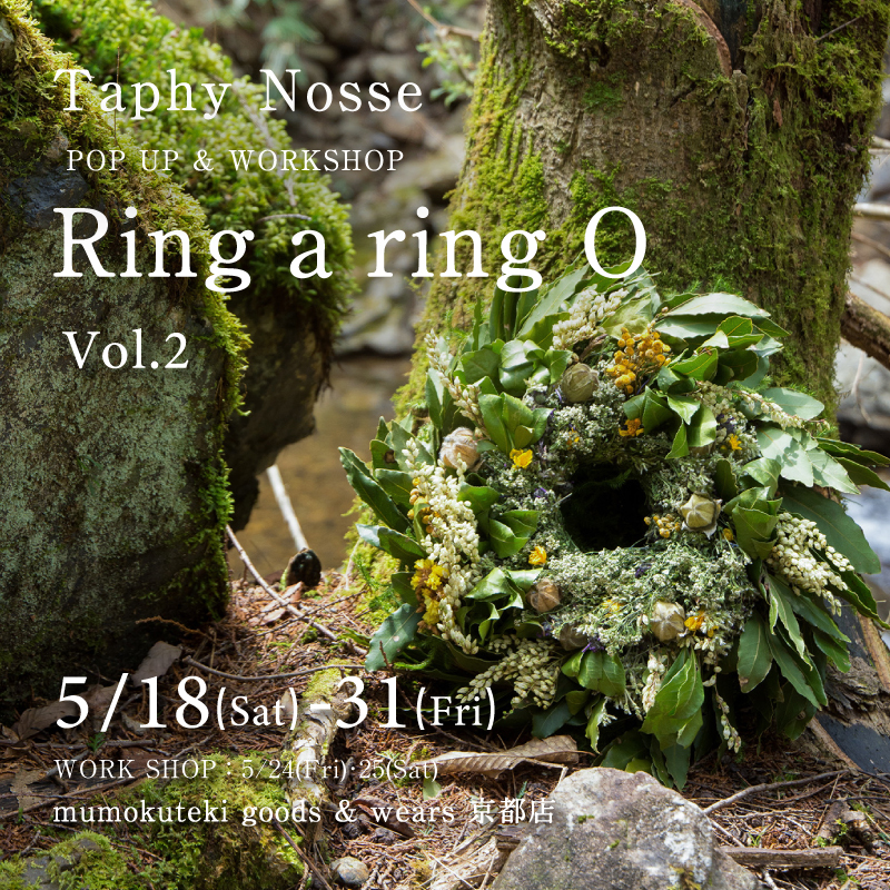 Taphy Nosse  ~Ring a ring O Vol.2~