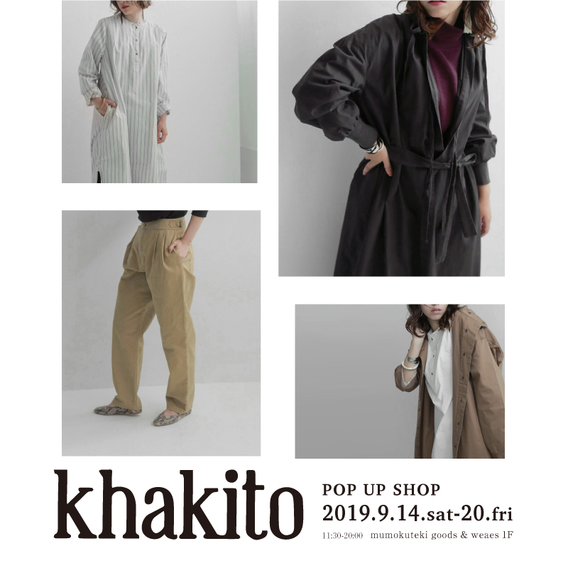 khakito POP UP SHOP
