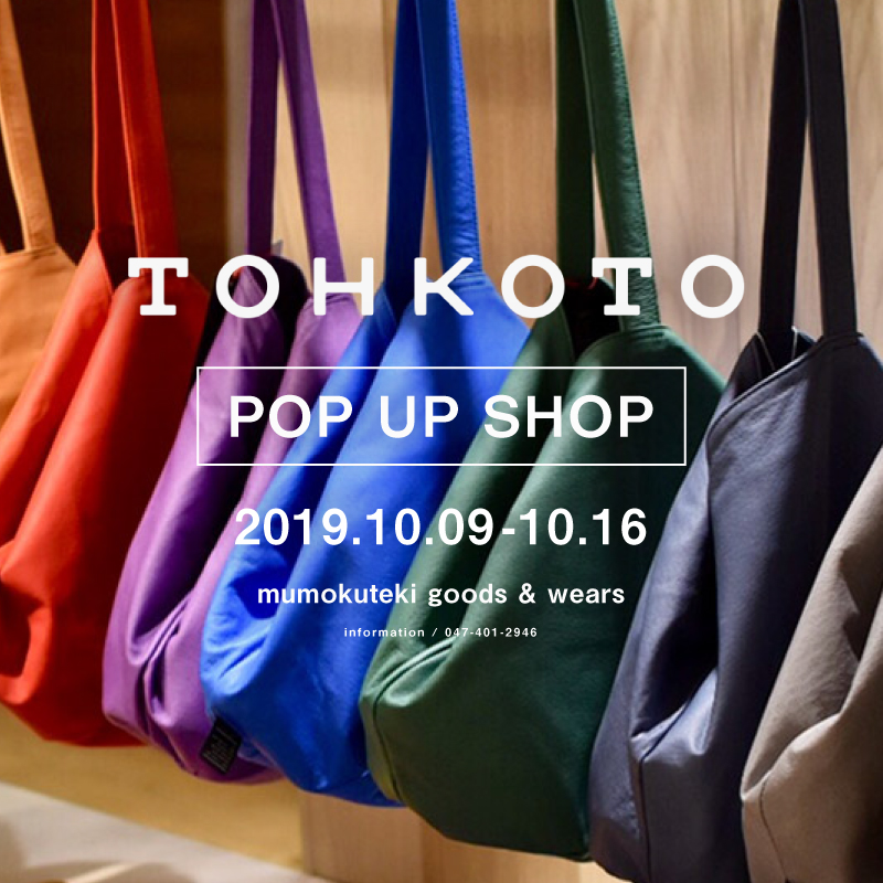 TOHKOTO POP UP SHOP