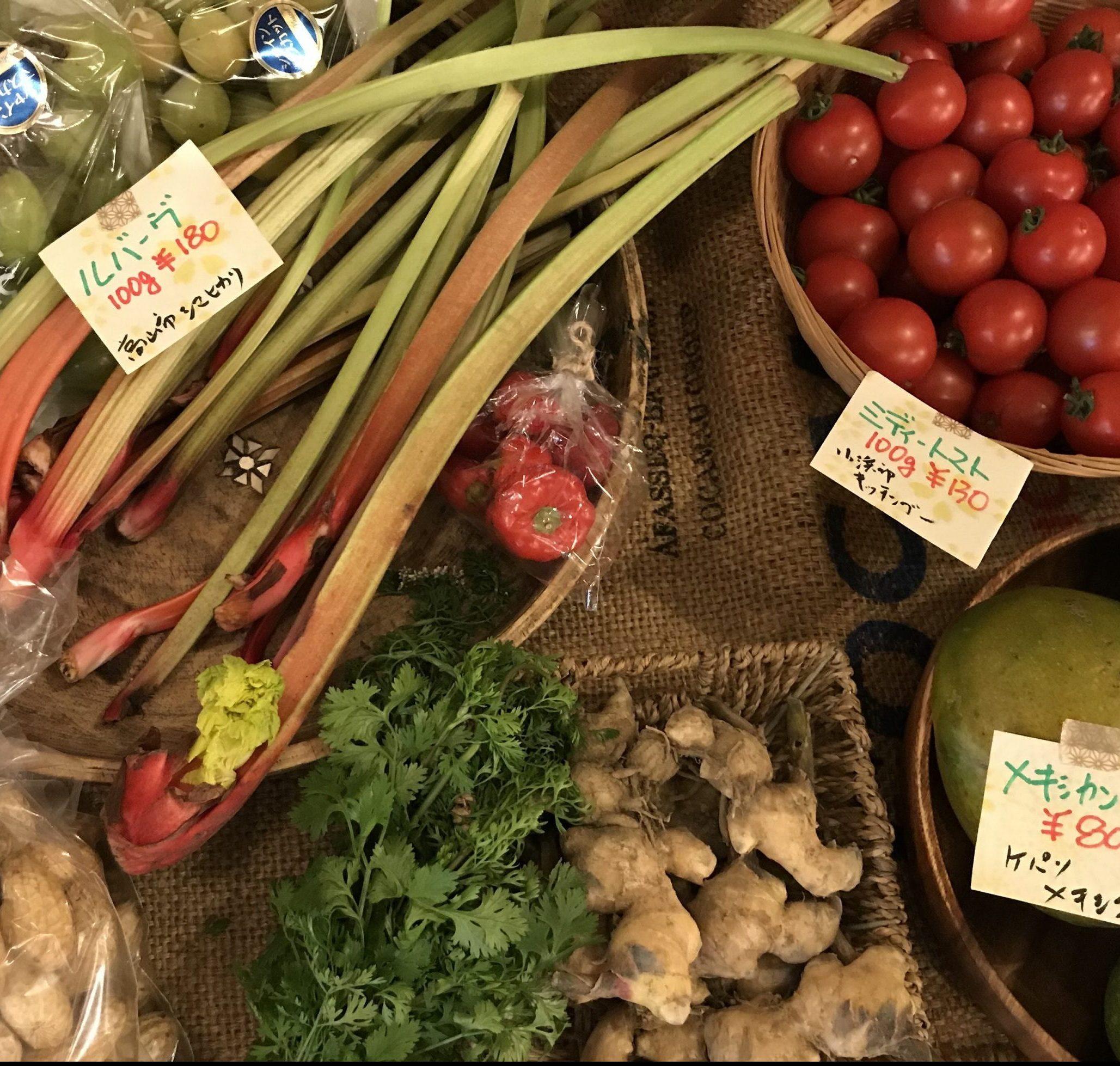 実りの秋の食べ物と、冬支度と。marchevol.16