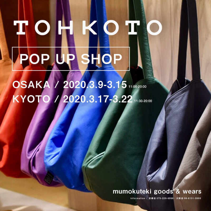 TOHKOTO POP UP SHOP 大阪