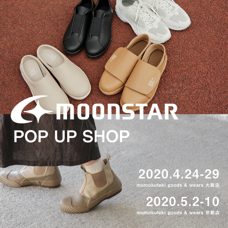moonstar POP UP SHOP