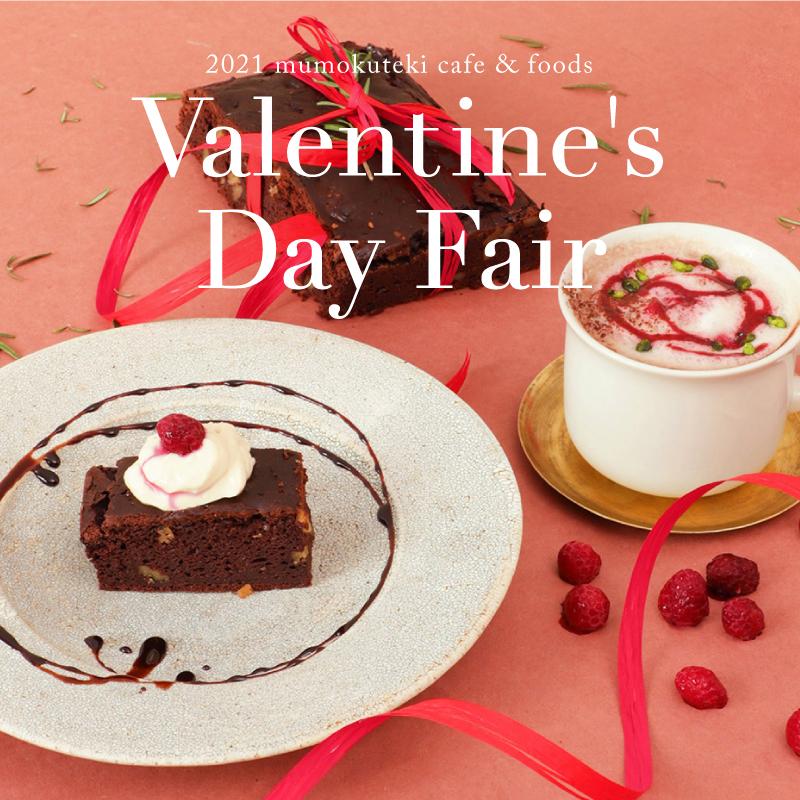 Valentine's Day Fair