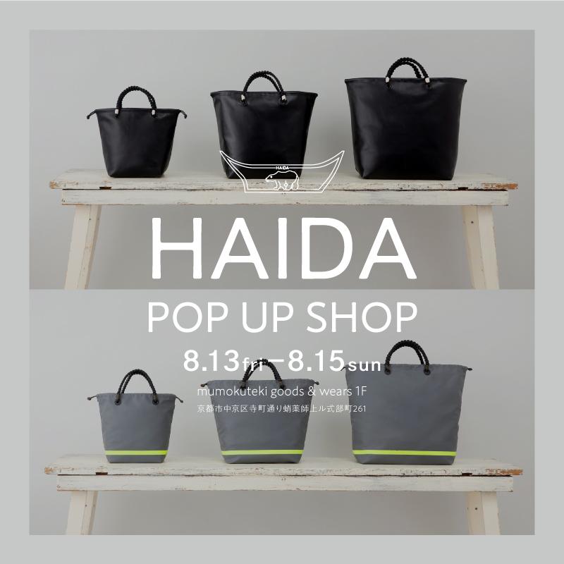HAIDA POP UP SHOP